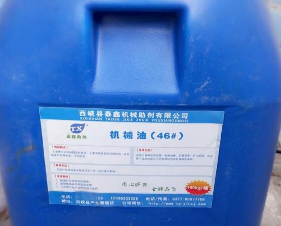 上海除銹液